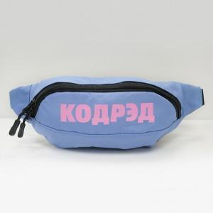 Сумка CodeRed Hip-Bag Blue/Pink