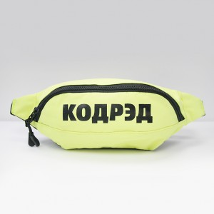 Сумка CodeRed Hip-Bag Neon Yellow/Black