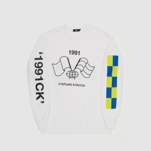 Лонгслив Спутник1985