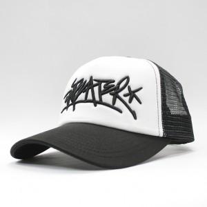 Кепка Anteater Trucker Black/White