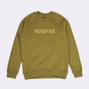 Толстовка CodeRed Firm Cyrillic Font Green Army