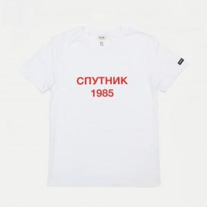 Футболка Спутник1985 Logo White