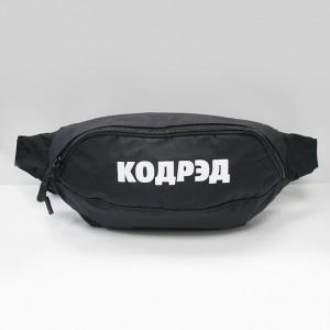 Сумка CodeRed Hip-Bag Large Black/White