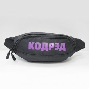 Сумка CodeRed Hip-Bag Black/Purple